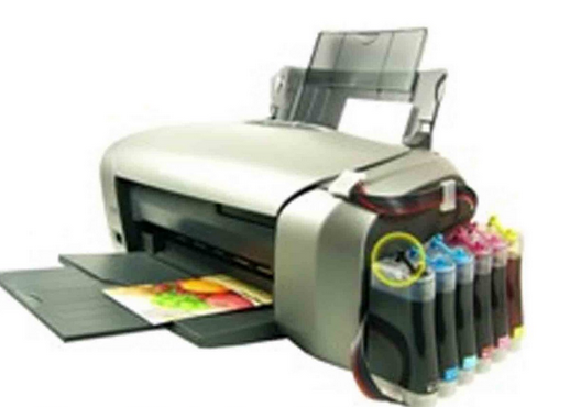 Take Care Printer
